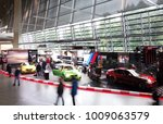 munich germany   9 14 2017 ... | Shutterstock . vector #1009063579