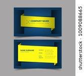 business card design template.  | Shutterstock .eps vector #1009088665