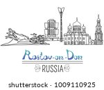 set of the landmarks of rostov... | Shutterstock .eps vector #1009110925