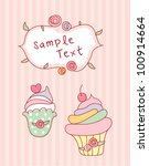 Cupcake   Muffin Greeting Tag