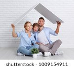 concept housing a young family. ... | Shutterstock . vector #1009154911