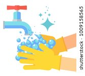 washing hands. hands in gloves... | Shutterstock .eps vector #1009158565