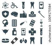 medicine icons. set of 25... | Shutterstock .eps vector #1009175584