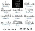 set of 11 russian cities  ... | Shutterstock .eps vector #1009190491