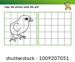 printable drawing worksheet | Shutterstock .eps vector #1009207051