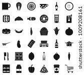 official dinner icons set.... | Shutterstock .eps vector #1009208161