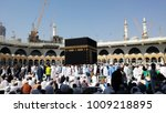muslim pilgrims at the kaaba... | Shutterstock . vector #1009218895