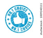 number 1 choice rubber stamp | Shutterstock .eps vector #1009240111