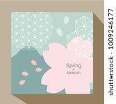 cherry blossom vector... | Shutterstock .eps vector #1009246177