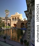 Small photo of Real Alcazar, Seville, Spain