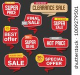 modern origami sale stickers... | Shutterstock .eps vector #1009279501