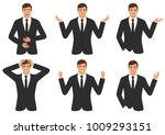 vector illustration of a man... | Shutterstock .eps vector #1009293151