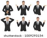 vector illustration of a man... | Shutterstock .eps vector #1009293154