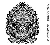 indian rug paisley ornament... | Shutterstock .eps vector #1009297507