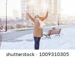 happy winter time in big city... | Shutterstock . vector #1009310305