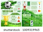 soccer club or football sport... | Shutterstock .eps vector #1009319965