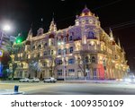 rostov on don  russia  january... | Shutterstock . vector #1009350109