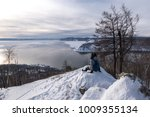 the tourist admires the lake... | Shutterstock . vector #1009355134