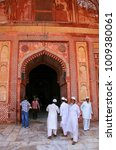 fatehpur sikri  india november... | Shutterstock . vector #1009380061