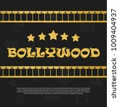 bollywood cinema logo icon with ... | Shutterstock .eps vector #1009404937