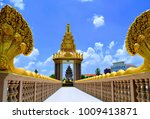 golden independence monument ... | Shutterstock . vector #1009413871