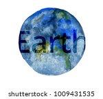 watercolor illustration   solar ... | Shutterstock . vector #1009431535