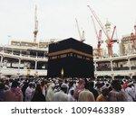 mecca  saudi arabia   april... | Shutterstock . vector #1009463389