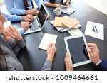 team of specialists engaged in... | Shutterstock . vector #1009464661
