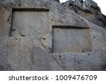 bisotun   ancient letter from... | Shutterstock . vector #1009476709