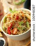 asian rice dish   Shutterstock . vector #100948387
