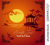 asian landscape with... | Shutterstock .eps vector #1009491727
