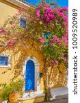 traditional greek house with... | Shutterstock . vector #1009520989