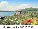 sevanavank is a monastery in... | Shutterstock . vector #1009523311
