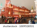moscow  russia january 07 the...   Shutterstock . vector #1009528531