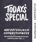 today's special menu.... | Shutterstock .eps vector #1009533715