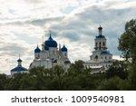russia  bogolyubovo  12  june ... | Shutterstock . vector #1009540981