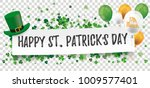 white paper banner for st... | Shutterstock .eps vector #1009577401