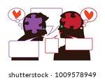 love understanding by man and... | Shutterstock .eps vector #1009578949
