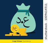 iraqi dinar money bag icon with ... | Shutterstock .eps vector #1009614511