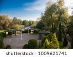 spring landscape outdoor  | Shutterstock . vector #1009621741