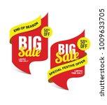 big sale banner design set with ... | Shutterstock .eps vector #1009633705