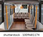 interior of self driving... | Shutterstock . vector #1009681174