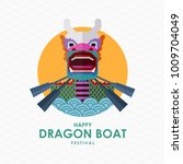 happy dragon boat festival with ... | Shutterstock .eps vector #1009704049
