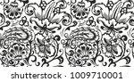 seamless russian pattern ... | Shutterstock .eps vector #1009710001
