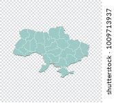 ukraine map   high detailed... | Shutterstock .eps vector #1009713937