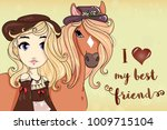 cute girl with horse  i love my ... | Shutterstock .eps vector #1009715104