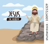jesus the nazarene in scene in... | Shutterstock .eps vector #1009721329