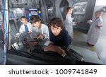 friendly kids are concentrating ... | Shutterstock . vector #1009741849