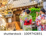 japanese women in kimono take... | Shutterstock . vector #1009742851