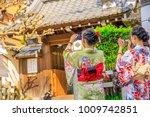 japanese women in kimono take... | Shutterstock . vector #1009742851